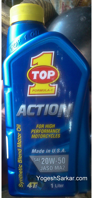 top 1 action motorcycle engine oil review
