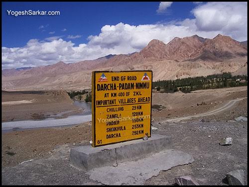 manali - darcha - Shinkhu La - padum - nimmu - leh - road