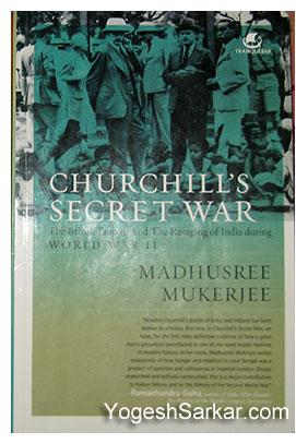 churchills-secret-war-by-madhusree-mukerjee