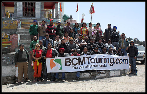 bcmtouring
