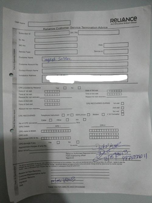 reliance-termination-form