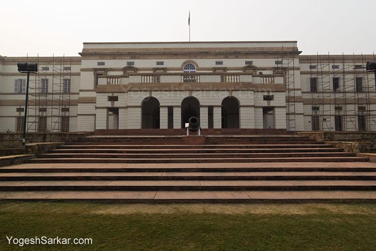 Nehru Memorial Museum, Teen Murti Bhavan
