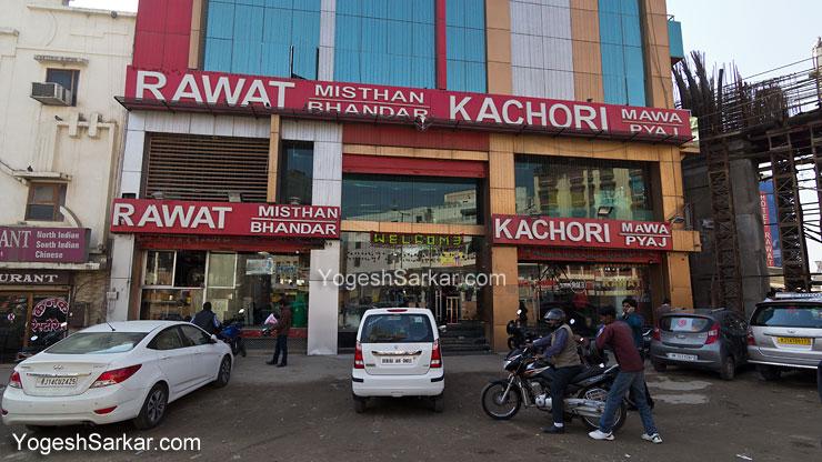 rawat-misthan-bhandar