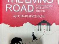 The Living Road by Ajit Harisinghani