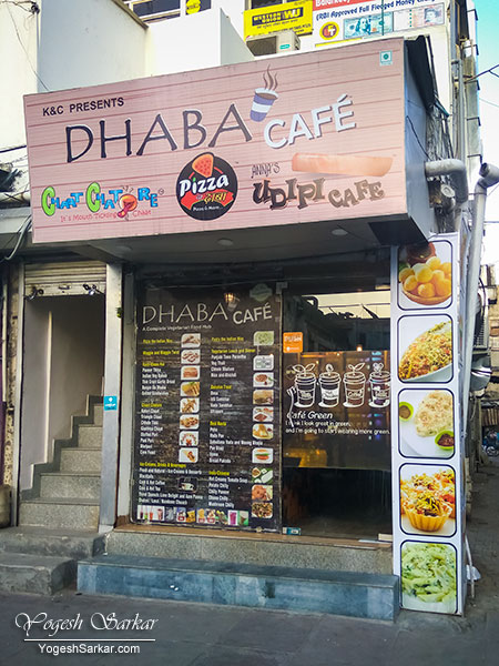 dhaba-cafe-cp