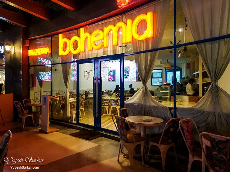 Bohemia Garden Galleria Noida Review Yogeshsarkar Com