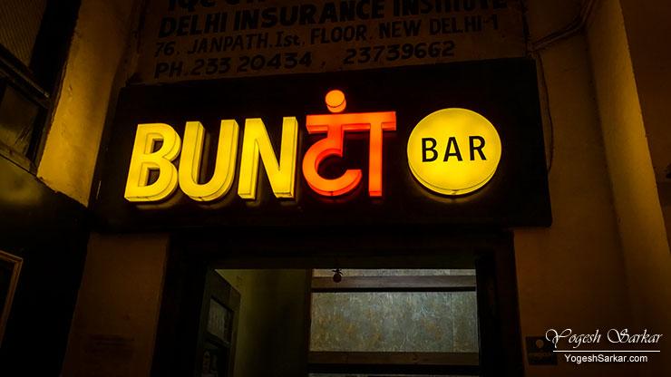 bunta-bar