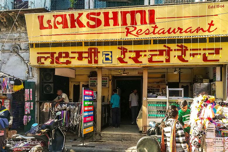 lakshmi-restaurant-dehradun