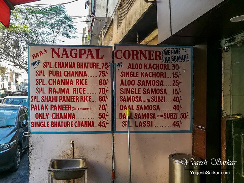 baba-nagpal-corner-menu