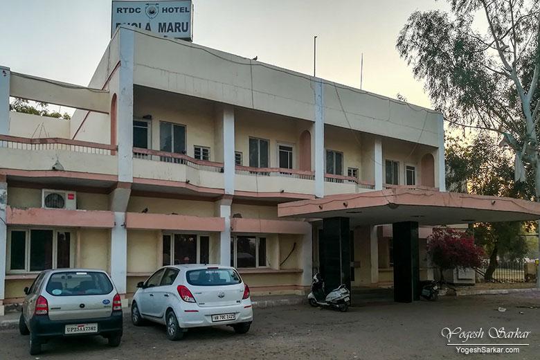 rtdc-dhola-maru