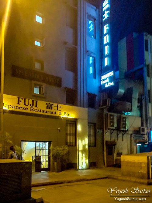fuji-japanese-restaurant-and-bar