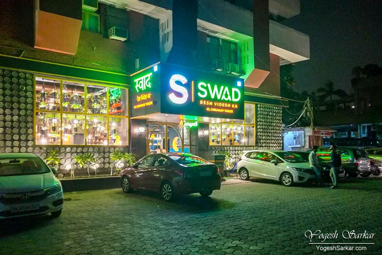 swad-desh-videsh-ka-nehru-place