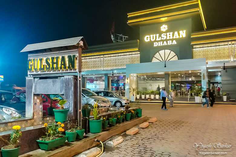 Gulshan Dhaba Murthal