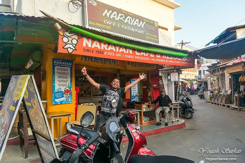 narayan-cafe-pushkar