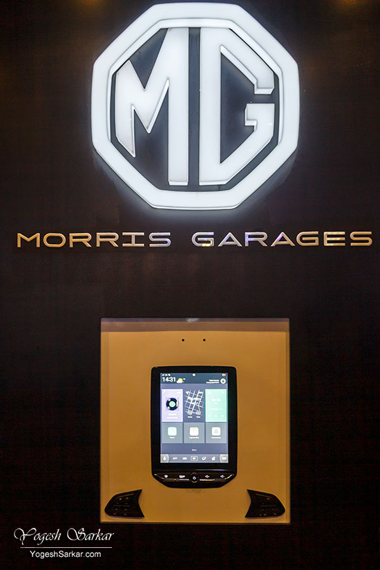 mg-i-smart-hector-entertainment-center